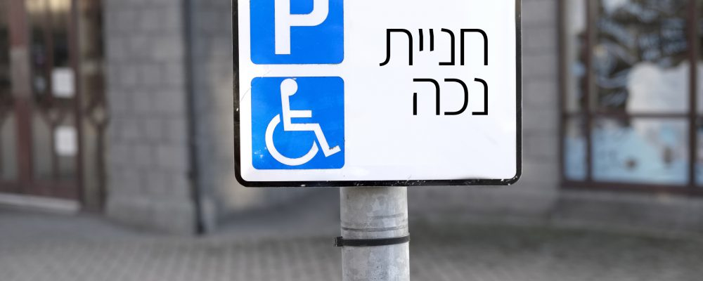disabled-parking2